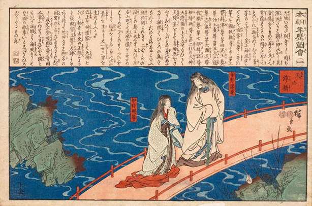 The Gods Izanagi and Izanami on the Floating Bridge of Heaven