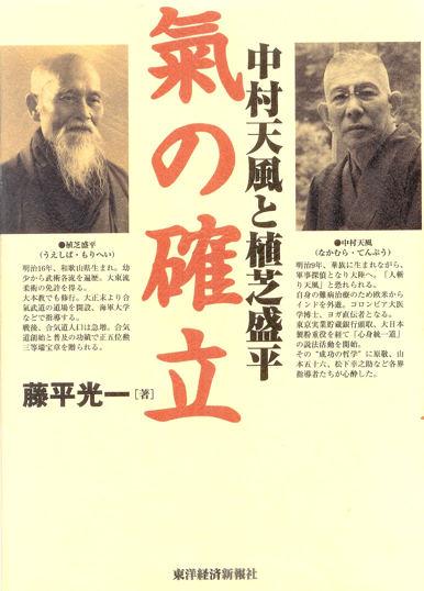 Ki no Kakuritsu