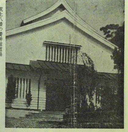 Yoshinkan Aikido Hombu