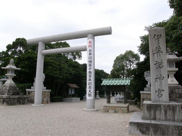 Izanagi Jingu