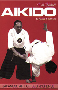 Thomas Makiyama's Aikido Book