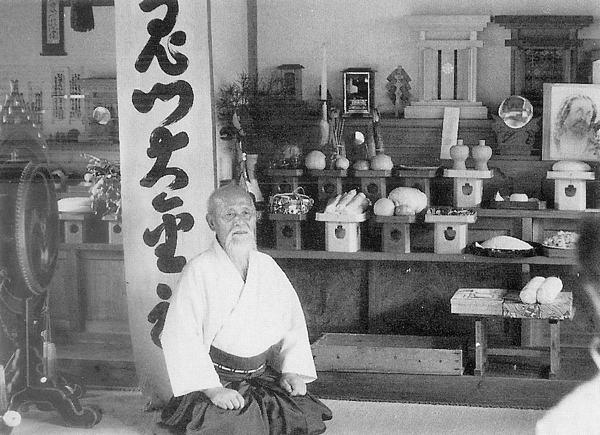 Morihei Ueshiba in Iwama