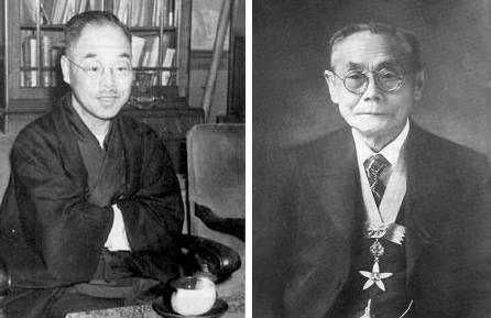 Futaki and Nishi