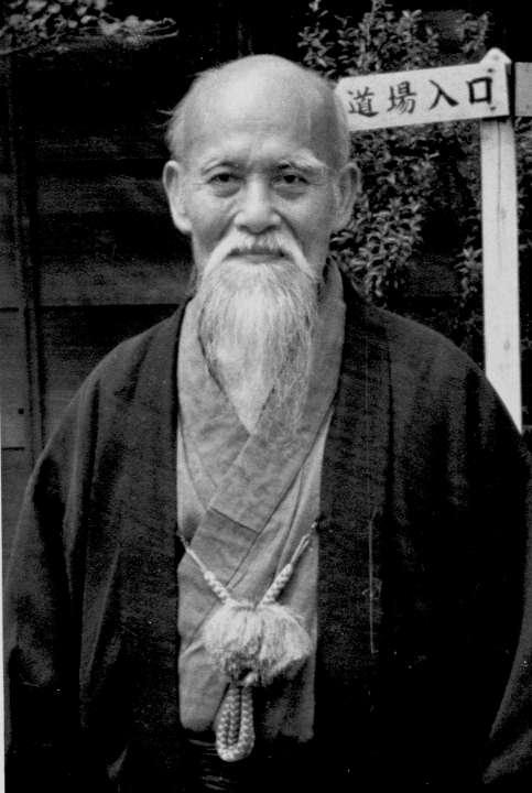 Morihei Ueshiba 1955