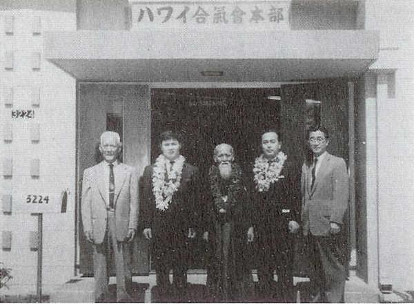 Tamura, Honolulu Aiki Dojo