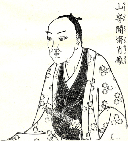 confucian in japan essay Confucian temples in japan confucian temples in japan aren't numerous, all of them are connected with a cult of the great chinese thinker confucius (kun-tszy) who was living in 551 - 479 bc.