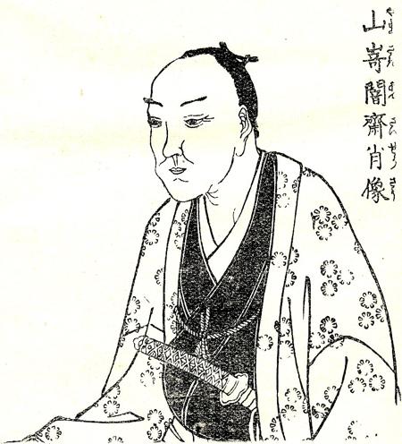 Ansai Yamazaki