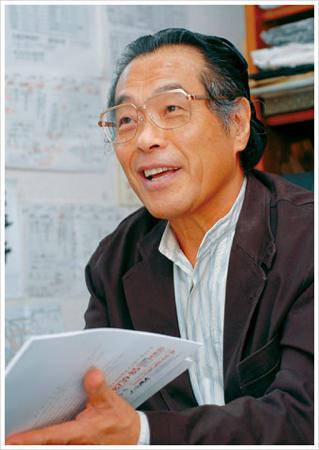 Hiroyuki Aoki, Shintaido