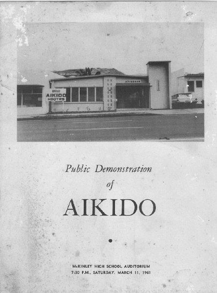 Honolulu Aiki Dojo