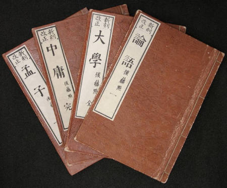 the four books of confucianism and the chinese individual Here is a list of ten of the greatest, most influential thinkers in chinese history   and more attention to the four books written by confucius' and his disciples.