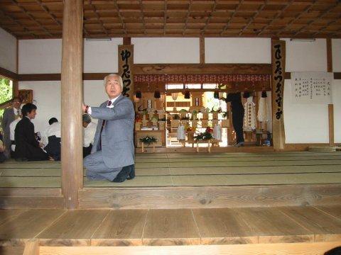 磯山博先生・合気神社
