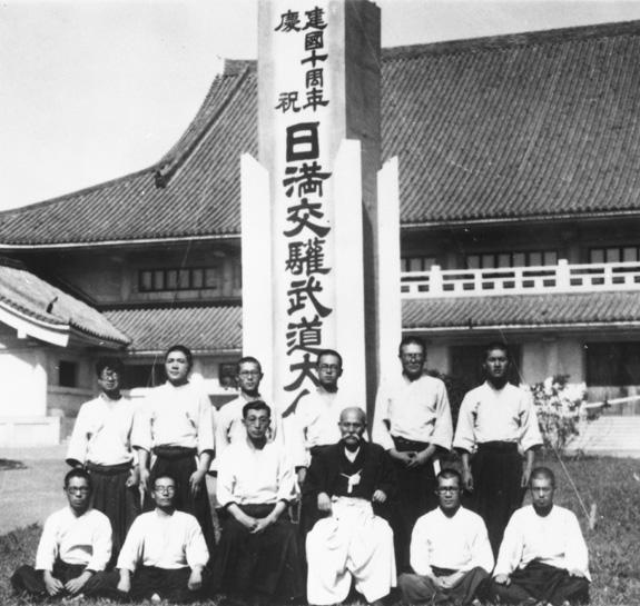 奥村、富木、植芝・満州国