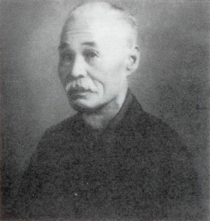 佐川子之吉先生