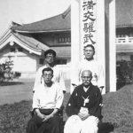 Kenji Tomiki and Morihei Ueshiba in 1942