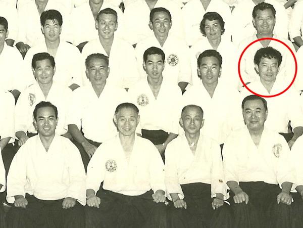 1964 Aikido Hilo