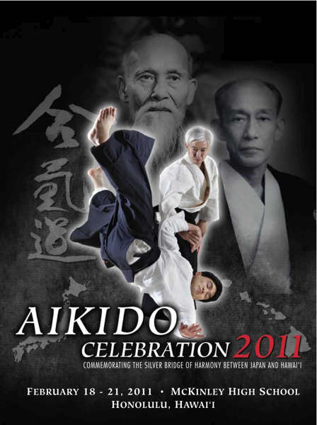 Aikido Celebration 2011 Hawaii