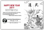 Happy New Year of the Rooster 2017 from the Aikido Sangenkai