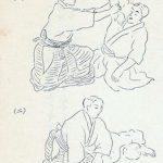 Aikijujutsu Densho - Ikkyo