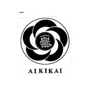 Aikido ™ – Kan er echt een handelsmerk op zitten? [Dutch Version]