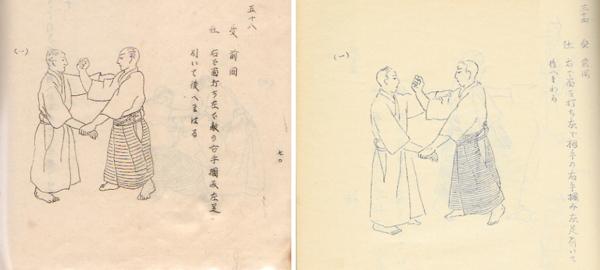 Atemi in Budo Renshu and Aikido Maki-no-Ichi