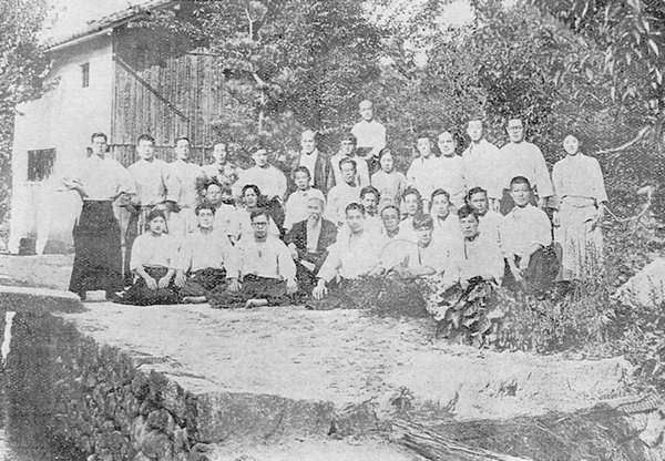 Summer Training Camp 1934