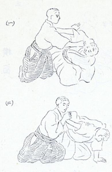 Budo Renshu - pre-war version