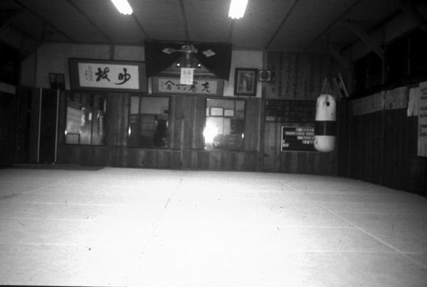 Daitokan Dojo in Hokkaido
