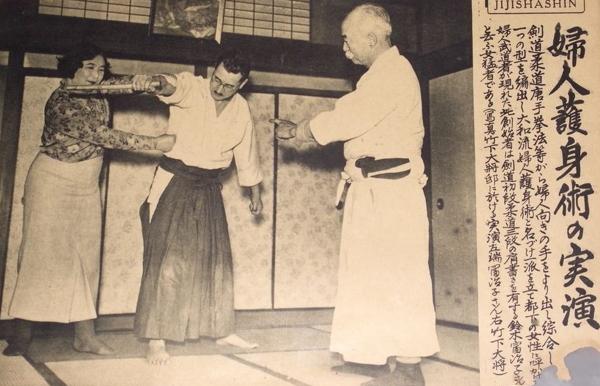Daiwa Goshinjutsu - Isamu Takeshita