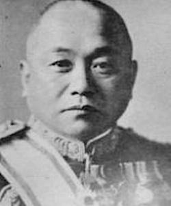 Admiral Eisuke Yamamoto