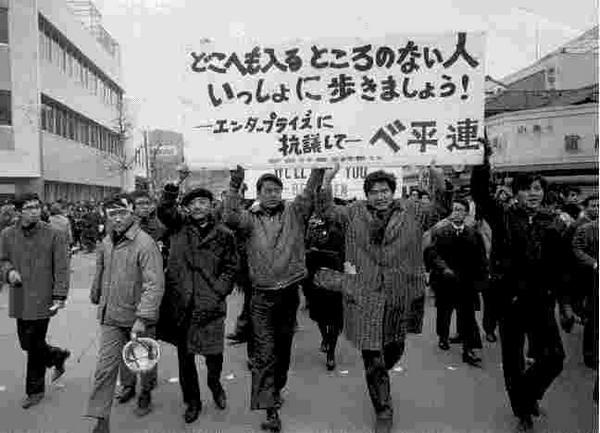 Enterprise Protest
