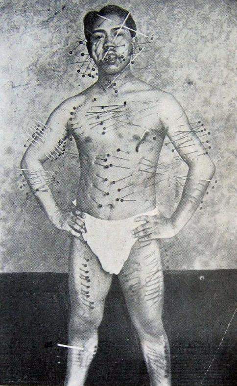 Fujita Seiko - 1936