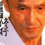 Gozo Shioda - Aikido Shugyo