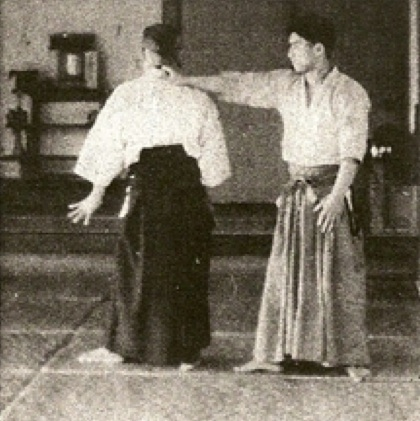 Gozo Shioda - Budo, 1938