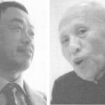 Interview with Hiroshi Sagawa and 10th Gen Shihan Tatsuo Kimura - Part 1