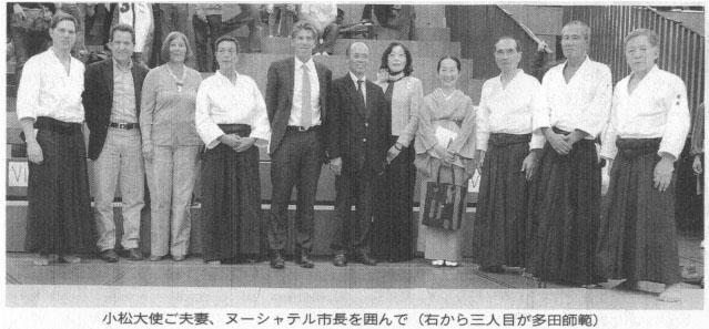 Aikido Shihan Hiroshi Tada: The Budo Body, Part 4