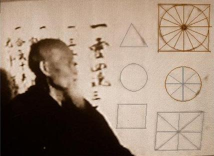 Aikido en de Structuur van het Universum [Dutch Version]