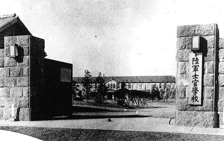 陸軍士官学校