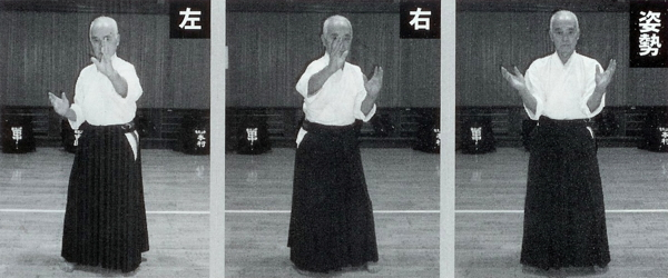 Tokimune Takeda's Teppo Training Method