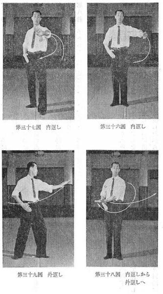 Judo Taiso