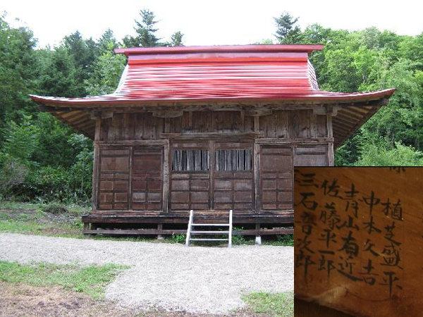 Kami-Shirataki Shrine