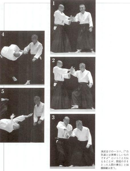 Hiroshi Kato Sensei demonstrates morote-dori