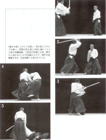 Hiroshi Kato demonstrating tachidori