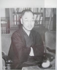 Morihei Ueshiba: Untranslatable Words