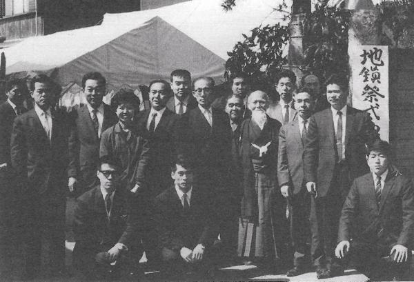 Aikikai Hombu ground breaking ceremony