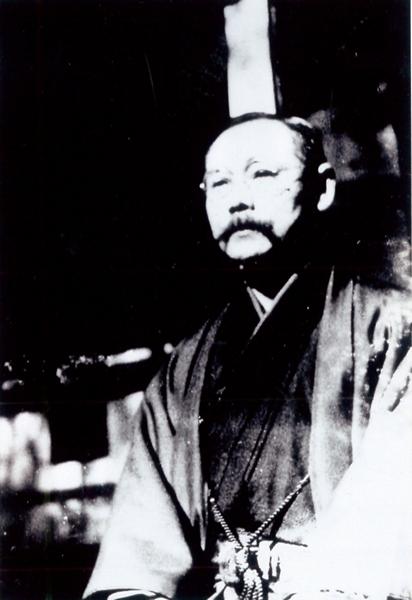 Dr. Kenzo Futaki