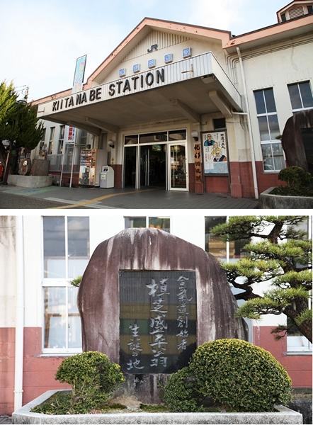 Kii-Tanabe Station