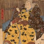Kiichi Hogen en het Geheim van Aikido [Dutch Version]