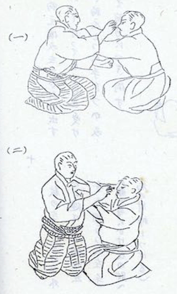 Kubi Shime 1933