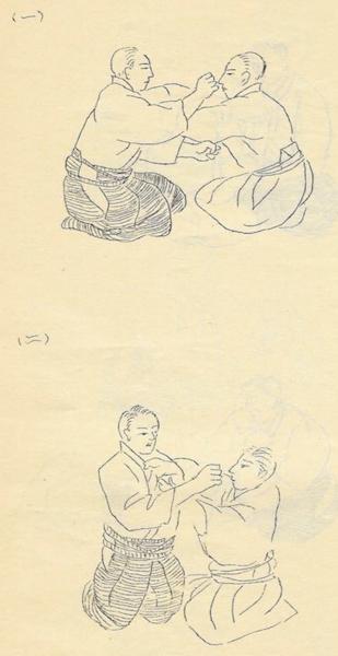 Kubi Shime 1953