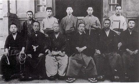 Kusarigama Class